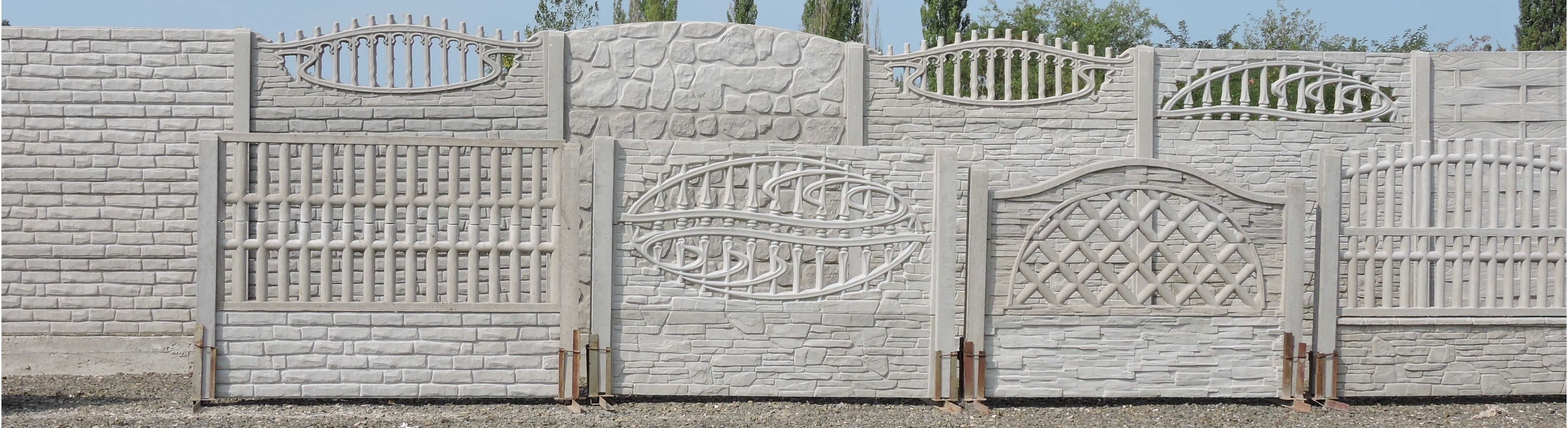 Gard de placi din beton armat